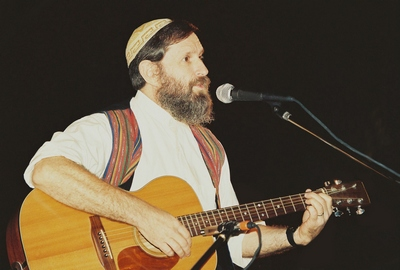"""rabbi David Zeller Z""""l"""
